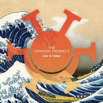 The Crimson ProjeKCt – Live in Tokyo