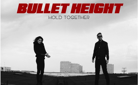 Bullet Height – nya videon ute.