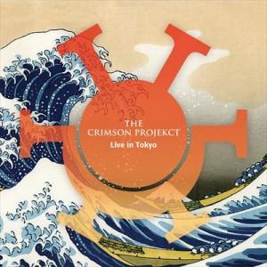 The Crimson ProjeKCt - Live in Tokyo
