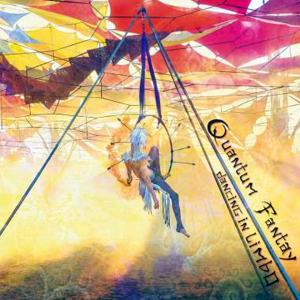 Quantum Fantay - Dancing In Limbo